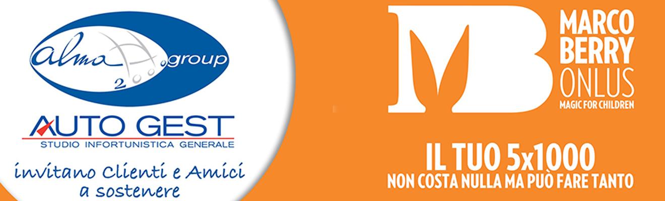 header-MBO